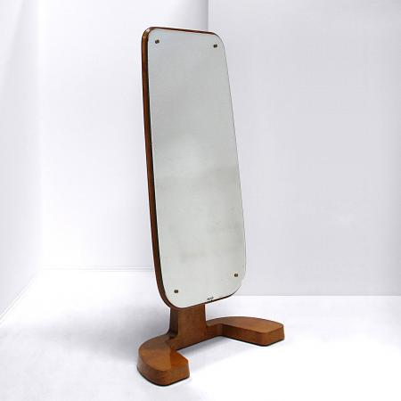 Floor-Standing Dressing Mirror