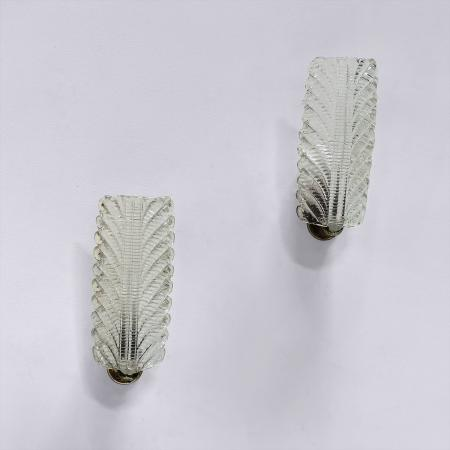 French 'Feather' Sconces